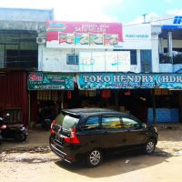 BNI = SHM 6385 LT 65 M2 di Jl. Seram, Kelurahan/Desa Pahandut, Kecamatan Pahandut, Kota Palangka Raya