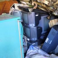 Kemensos - 1 Paket barang inventaris Kantor di Kabupaten Cianjur