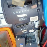 KPP Madya Malang - 1 (satu) paket barang inventaris