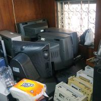 Barang Inventaris Kantor Puslitbang Sumber Daya dan Pelayanan Kesehatan di Kota Bogor