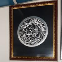 Sudiyanto - 13). Kaligrafi Surat Al Fatiha di Kota Batam