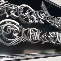 Sudiyanto - 16). Kaligrafi Ayat Seribu Dinar di Kota Batam