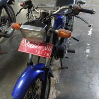 Dirjen Pajak Lot 2 : Sepeda Motor Yamaha RX King 135 Nomor Polisi B 5777 DQ Tahun 2004di Kota Jakarta Selatan