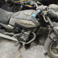 Dirjen Pajak Lot 4 : Sepeda motor Honda GL Max II Nomor  Polisi B 4335 PQ Tahun 2001, di Kota Jakarta Selatan