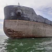 Kejari Balikpapan : 1 (satu) unit Kapal MV Ever Judger, lokasi : perairan Balikpapan di Kota Balikpapan