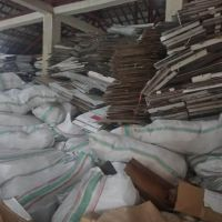 1  paket BMN terdiri dari  Surat Suara, Kotak Suara  (duplex) dan Bilik Suara (duplex) dengan berat total 92.851 Kg  (KPU Gowa)