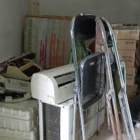 Kemenag Prov. Kepri - 1 (satu) paket Barang Milik Negara Kondisi Rusak Berat di Kota Tanjung Pinang