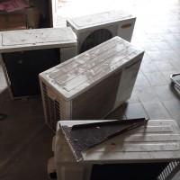 KPPN Kdi: 1 Paket Peralatan Mesin Milik Kantor Pelayanan Perbendaharaan Negara Tipe A1 Kendari di Kota Kendari