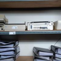 KPPN Tanjung melelang 1 (satu) paket Barang Milik Negara berupa barang inventaris