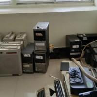 1 paket BMN berupa Inventaris Kantor (Peralatan dan Mesin) di Kota Denpasar (BPPK Denpasar)