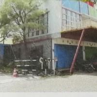 BNI - 1 bidang tanah dengan total luas 57 m2 berikut bangunan di Kota Malang