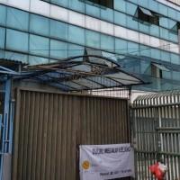 PT Bank HSBC:1.1 bidang tanah dengan total luas 76 m2 berikut bangunan di Kota Jakarta Barat