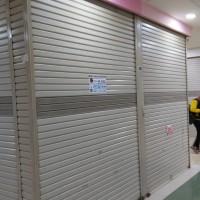 PT. Bank HSBC:2.1 bidang tanah dengan total luas 5,21 m2 berikut bangunan di Kota Jakarta Utara