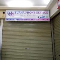 BCA: 1 bidang tanah dengan total luas 18 m2 berikut bangunan di Kota Jakarta Pusat