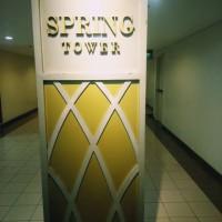 BANK PANIN (LELANG II):2 unit Apartemen 192 m2 di Four Seasons Regent Residences Tower Spring Lt.15 No.A1 & A2,Setiabudi,Jakarta Selatan