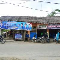 PT. BRI (Persero) Tbk. Cab Tanjung Balai: 1 bidang tanah luas 300 m2 berikut bangunan di Kota Tanjung Balai