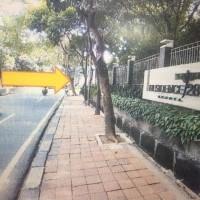 PT. Bank OCBC NISP Tbk : Sebidang tanah berikut bangunan diatasnya sesuai SHM No. 4222/Kedoya Selatan, di Jalan Panjang, Kebon Jeruk