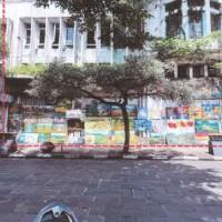 3. BANK MANDIRI : 2 bidang tanah dengan total luas 192 m2 berikut bangunan di Jl.Braga No.51, Kota Bandung