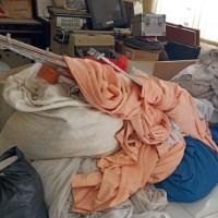 BALMON : Satu Paket Inventaris Kantor Dijual apa adanya (as is) di Kabupaten Aceh Besar