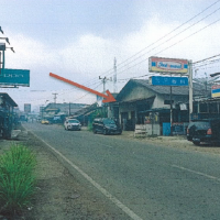 2 bidang tanah dengan total luas 264 m<sup>2</sup> berikut bangunan di Kabupaten Pringsewu