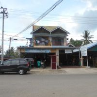 BNI PALEMBANG: 1 bidang tanah dengan total luas 102 m2 berikut bangunan di Kabupaten Seluma
