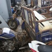 BMD Aceh Barat: 1 Paket (Penjualan Scrap) 14 Unit Kendaraan Roda 2 dan 4 Apa Adanya BPKD di Kabupaten Aceh Barat