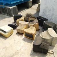 1 (satu) paket barang inventaris kantor berbagai macam jenis/merk - milik BPN Jakarta Utara