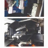 1 (satu) paket barang inventaris kantor berbagai macam jenis/merk - milik Biro Perencanaan Kemensos