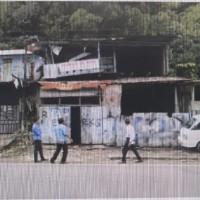 1 bidang tanah luas 151 m2 berikut rumah tinggal di Kelurahan Imbi, Kecamatan Jayapura Utara, Kota Jayapura