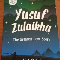 "Lelang Sukarela: 23 Satu buku bacaan judul ""Yusuf Zulaikha"""
