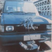 *RRI* 1 (satu) unit Kendaraan roda empat toyota kijang KF 50 tahun 1991 nopol DR 1151