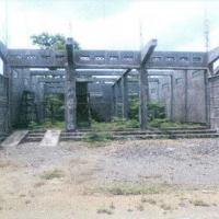 PT Bank Mandiri SME & MCR Surabaya: 1. Tanah bangunan SHM No. 66 luas tanah 600 M2 di Desa/Kel. Sambirejo, Kec. Mantingan, Kab. Ngawi