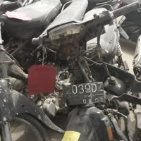 [KEJARI BATUBARA] 12. 1 (satu) unit Sepeda  motor jenis honda grand warna hitam nomor polisi BK-2039-DZ