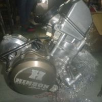 KPU BEA CUKAI SOETTA : Lot 2. Motor Honda Crf250, velg, ban, kaca, spare part mobil, motor