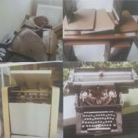 1 (satu) paket barang Inventaris Kantor terletak di Kantor Kementerian Agama Kabupaten Luwu Utara.