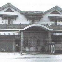 BRI: sebidang tanah SHM No.79 luas 249 m², berikut bangunan diatasnya, terletak di Desa Mulyasari, Majenang, Cilacap