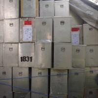 2. 1 (satu) Paket Kotak Suara Alumunium dan Bilik Suara Eks Pemilu (KPU Sumba Timur)