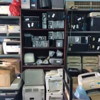 1 (satu) paket BMN berupa Barang Inventaris Kantor Lainnya, kondisi rusak berat