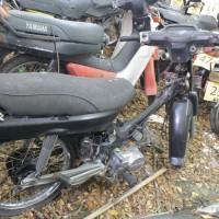 56. Pemkot: 1 (satu) unit sepeda motor Honda Astrea Grand NF 100 tahun 1993 Nopol DR 2087 AK