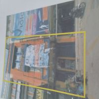 OCBC: tanah + bangunan SHGB No.00608, luas 56 m2, Komplek Ruko Duta Garden Square Blok C No.02,JJurumudi,Benda, Kota Tangerang