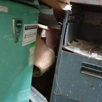KEJARI KOTA Pekalongan: Paket barang inventaris kantor berbagai jenis dan merk kondisi rusak berat