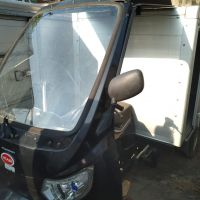 1. KPP Jambi Pelayangan melelang 1 unit motor box roda 3 Merk Viar tipe VR 200 3R Warna Hitam Th 2016 Nopol BH 5585 ZG, BPKB STNK Ada