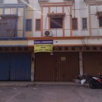 BANK MANDIRI : Tanah berikut bangunan diatasnya terletak di Jalan Raya Kosambi Kabupaten Tangerang