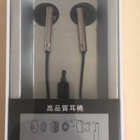 WGR (9): 1 (satu) unit Earphone Merk EarSIr (KONDISI BARU)
