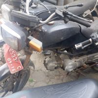 Kantor Imigrasi Kls I Bandung: 1 Unit Motor Honda MCB / Win Sport No Pol D 2533 C Th 1996 kondisi rusak berat