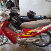 Lot 2 : 1 Unit Kendaraan Roda 2, Merk/Tipe Honda NF 125, Nopol DK 2236 C (Kantor Pelayanan Pajak Pratama Badung Selatan)