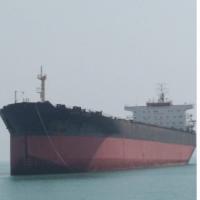 Kepala PPA Kejagung R.I: 1 (satu) Unit Bulk Carrier KM. Kayu Eboni Panjang 225 m2, Berat 39.385 Ton