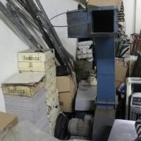 Bank Indonesia: 1 (satu) paket mesin-mesin Milik Kantor Perwakilan Bank Indonesia Provinsi Jawa Barat (dalam uraian)