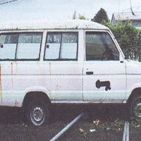 Ambulance Toyota KF 50 Super Long, warna putih, tahun pembuatan 1994, Nopol DK 9208 W, milik PemKab Jembrana