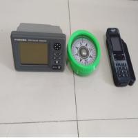 Kejari Karimun - 14). 1 (satu) buah kompas, 1 (satu) buah GPS merk Furuno model GP-32, 1 (satu) unit Handphone satelit merk Inmarsat.